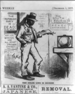 Political cartoon from 1877 by Thomas Nast portraying the Democratic Party's efforts to reach out to newly enfranchised African-American voters