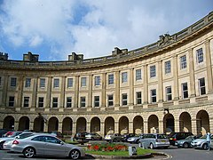 The Crescent, Buxton - geograph.org.uk - 556851.jpg