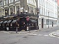 The Crown, at the junction of Brewer Street and Lower James Street - geograph.org.uk - 578082.jpg