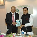 The DGCSIR, Dr. R.A. Mashelkar releasing a book 'Medicinal Plants in India', in New Delhi on October 12, 2006. The Minister of State for Mines, Dr. T. Subbarami Reddy also seen holding the new publication.jpg