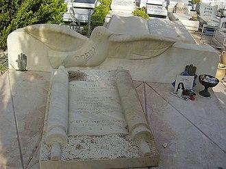 Ofra Haza - Ofra Haza's grave in Yarkon Cemetery