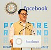 The Minister of State for Home Affairs, Shri Kiren Rijiju addressing the 'India Disaster Response Summit', in New Delhi on November 09, 2017.jpg