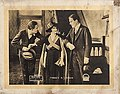 The Mysterious Miss Terry 1917 lobbycard d.jpg