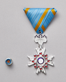 The Order of the Sacred Treasure, Silver Rays.png