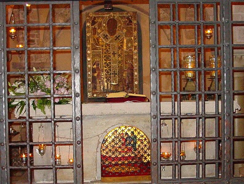 Файл:The Relics of St. Nicholas.jpg