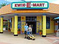 The Simpsons Ride - KwikEMart.jpg