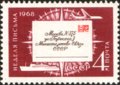 The Soviet Union 1968 CPA 3663 stamp (Envelope, Modern Postal Transport and Compass Rose (Letter Writing Week, 10.7–13)).png