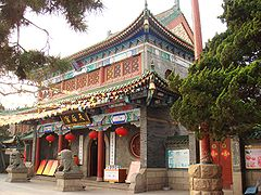 The Thean Hou Temple of Qingdao 2007-04.JPG