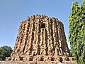 The Unfinished Minar.jpg