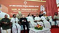 The Vice President, Shri M. Venkaiah Naidu at an event to deliver the 24th Sree Chithira Thirunal Memorial Lecture, in Thiruvananthapuram.jpg