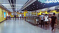 The concourse of Shiqiao Station.jpg