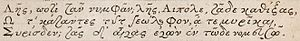Greek alphabet - Theocritus Idyll 1, lines 12-14, in script with abbreviations and ligatures from a caption in an illustrated edition of Theocritus. Lodewijk Caspar Valckenaer: Carmina bucolica, Leiden 1779.