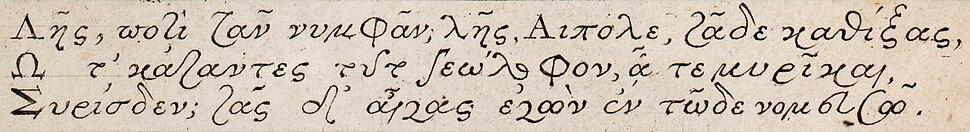 Theocritus-Syracusanus-et-al-Lodewijk-Caspar-Valckenaer MG 0683 - detail - Greek text - Theocritus - Idyll 1