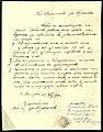 Thessaloniki Bulgarian Municipality Certficate 1910.JPG