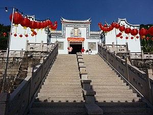 Jade Emperor - Image: Thni Kong Tnua, Air Itam, Penang