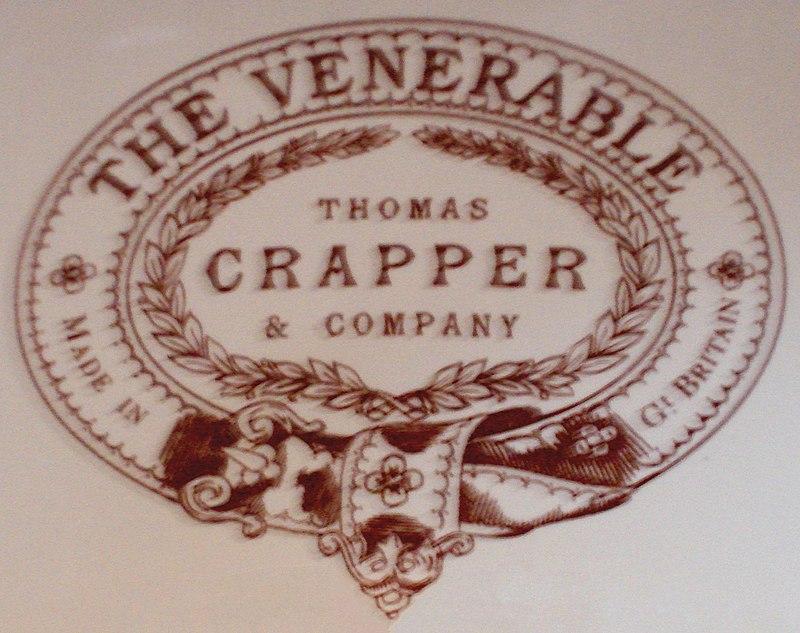 File:Thomas Crapper Toilet Horta Museum Branding.jpg