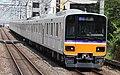 Tobu50090 51091f.jpg