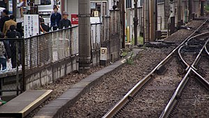 "Tōbu Tōjō Line - The ""-1.9"" kilometre post just outside the station"