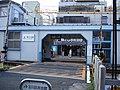 Todoroki 20110721173038 (8676258732).jpg