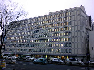 Tohoku Electric Power Building.JPG