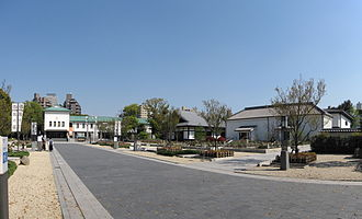 Tokugawa Art Museum - Panoramic view of the Ōzone Shimoyashiki compound, with the museum on the left