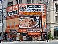Tokyo Chikara Meshi Osaka Nipponbashi store.JPG