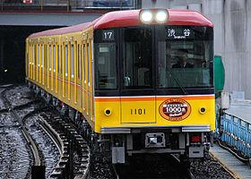 銀座線で営業運転を開始した1000系第01編成(2012年4月14日 表参道 - 渋谷間)