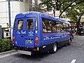 Tokyubus A2779 rear.jpg
