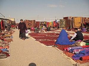 Tolkuchka Bazaar, Ashgabat, Turkmenistan