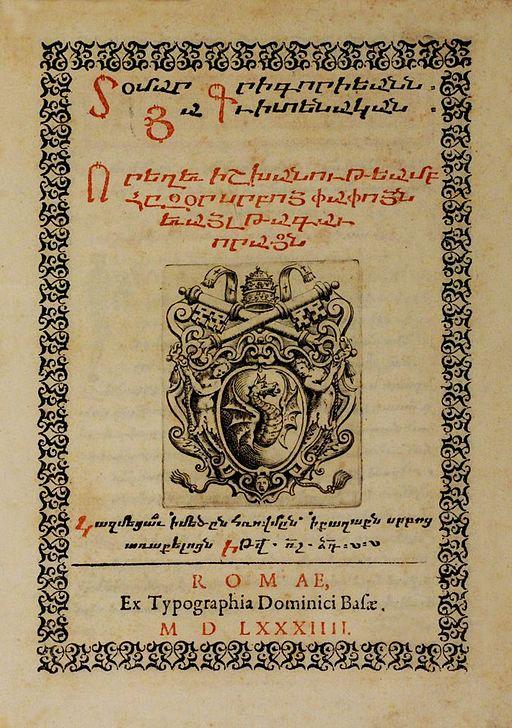 TomarGrigoryan