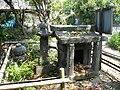 Tomb of Mizuguchi Yukie.jpg
