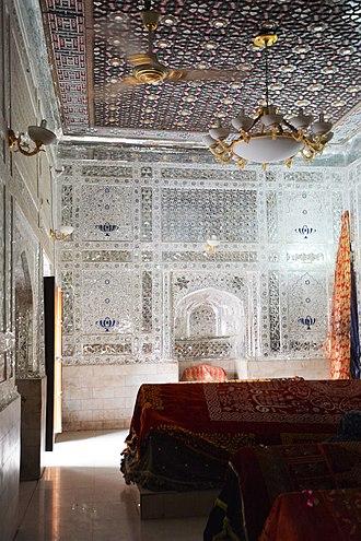 Shah Gardez - Image: Tomb of Shah Yousuf Gardezi