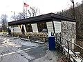 Topton Post Office, Topton, NC.jpg