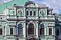 Tovstonogov Great Drama Theater Facade Elements 01.jpg
