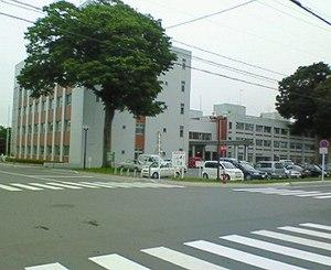 Towada, Aomori - Towada City Hall
