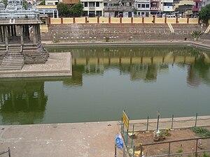 Triplicane - Triplicane pond