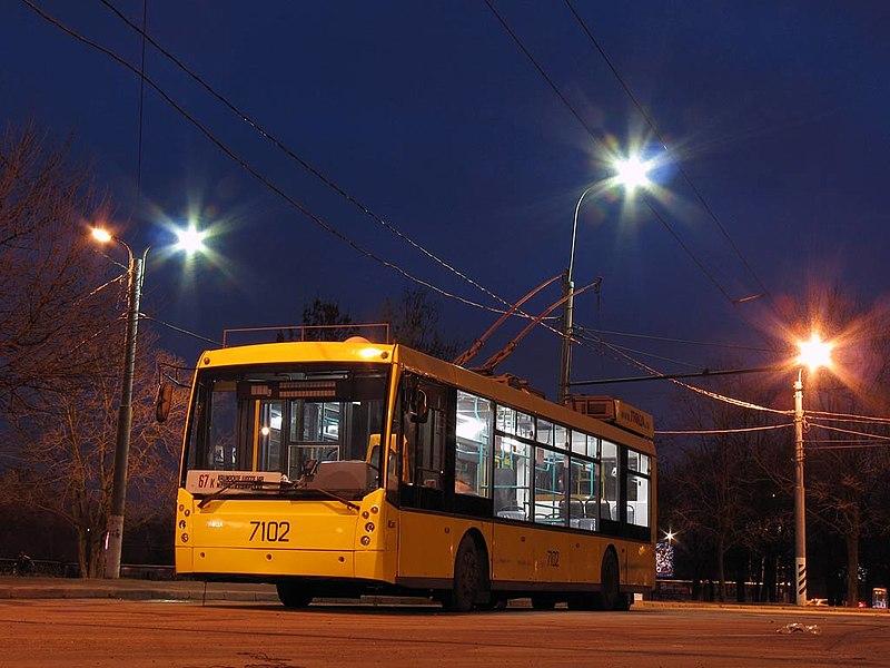 soubortrolza5265 quotmegapolisquot near kashirskaya metro