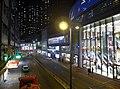 Tuen Mun Heung Sze Wui Road Night View 201403.jpg