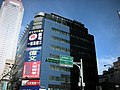 Typhone Building and Chongqing South Road name sign 20080805.jpg