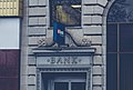 U.S. Bank, Rock Island (25028901256).jpg