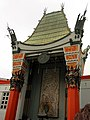 USA LosAngeles Hollywood ChineseTheater.jpg