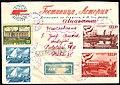 USSR 1956-03-27 cover.jpg
