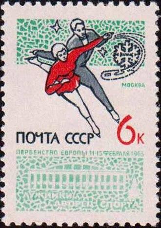 1965 European Figure Skating Championships - A Soviet stamp dedicated to the 1965 European Figure Skating Championships