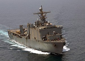 USS Gunston Hall (LSD-44) - Image: US Navy 050719 N 5526M 001 The amphibious dock landing ship USS Gunston Hall (LSD 44) conducts Surface Action Group operations during exercise Nautical Union. Nautical Union is a joint exercise between U.S. and coalition forces