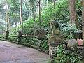 Ubud Monkey Forest 6.JPG