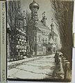 Ukraine, Kiew, Prokowskkloster, Foto 1918.JPG