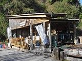 Umaji rail02.JPG