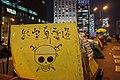 Umbrella Revolution (16028000222).jpg