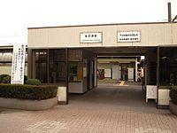 UmishibauraSTATION.jpg