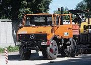 Unimog U1300